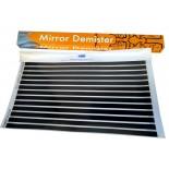 Nu-Klear Mirror Demister Heater Pad - (500mm x 550mm)